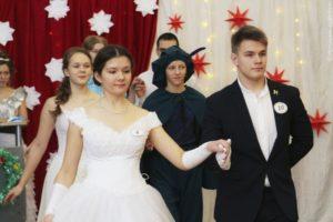 http://vestnikkladez.ru - рождественский бал для молодежи