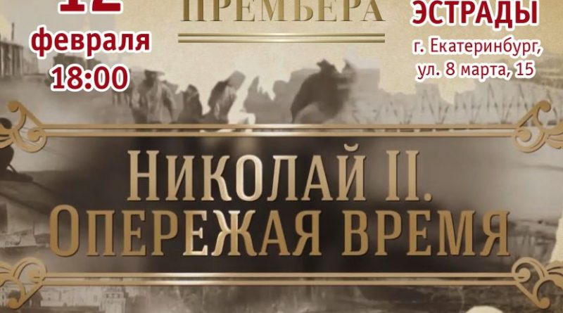 http://vestnikkladez.ru - Сретенский фестиваль молодежи