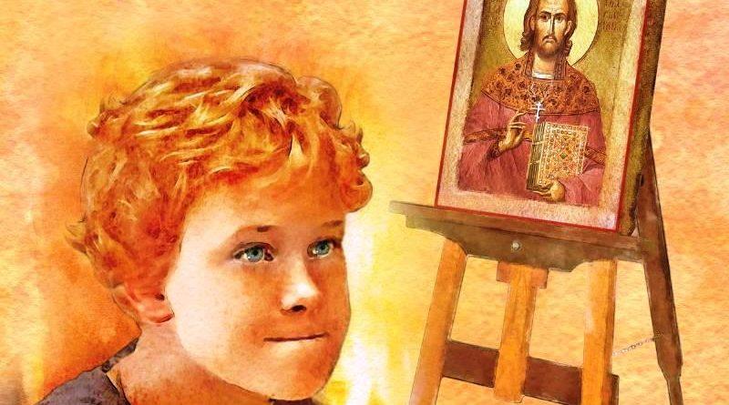http://vestnikkladez.ru - книга для детей и подростков «Когда Отец берет за руку»