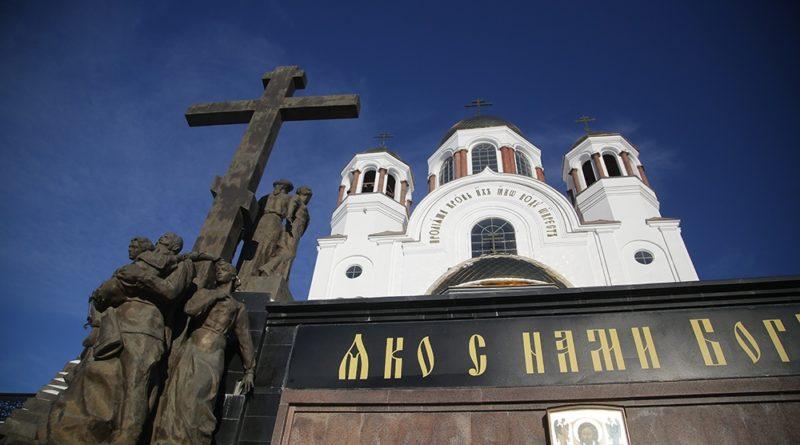 http://vestnikkladez.ru - Отдел по взаимодействию с казачеством