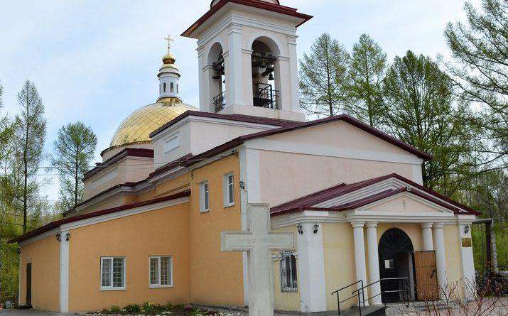 http://vestnikkladez.ru - Всесвятский храм