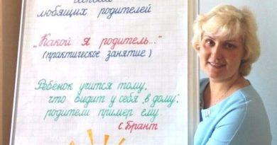 http://vestnikkladez.ru - «Школа любящих родителей»