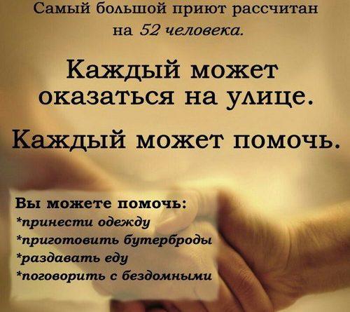 """http://vestnikkladez.ru - Молодежная община """"Агапа"""""""