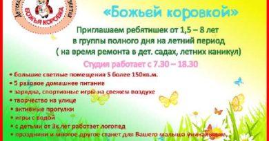 http://vestnikkladez.ru - Korovka_10