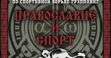 http://vestnikkladez.ru - юношеский турнир по спортивной борьбе