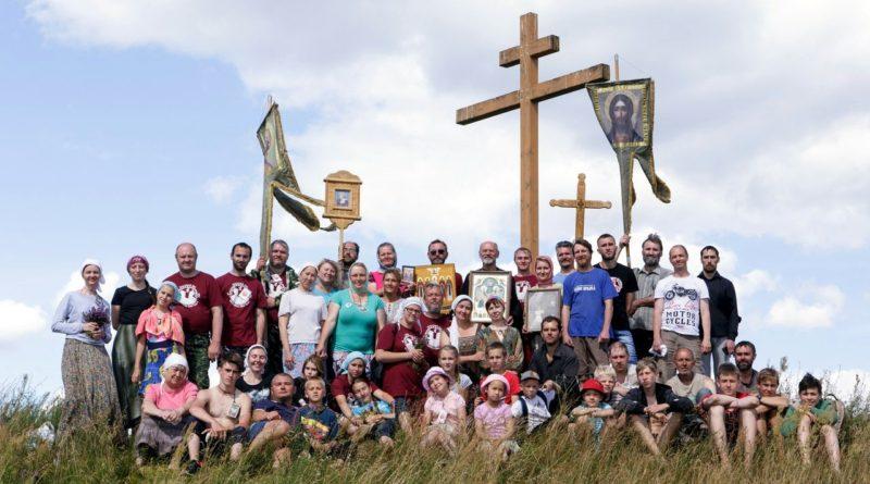 православная молодежь