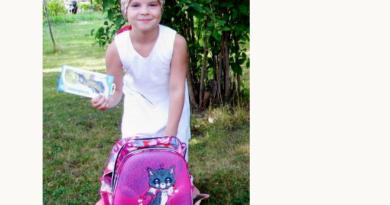 http://vestnikkladez.ru - для детей из малообеспеченных семей