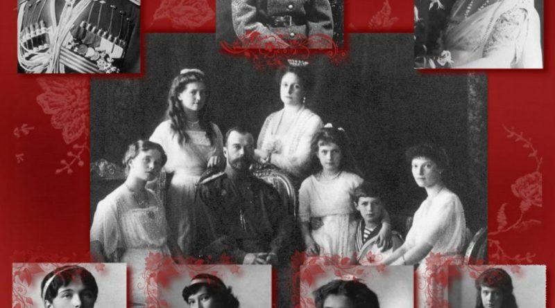 http://vestnikkladez.ru - «Святые Царственные Страстотерпцы в истории России»