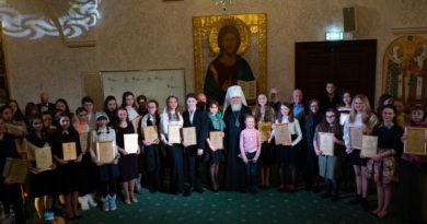 http://vestnikkladez.ru - Международного детско-юношеского конкурса