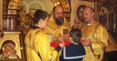 http://vestnikkladez.ru - Просветительский центр им свт.Гурия Таврического