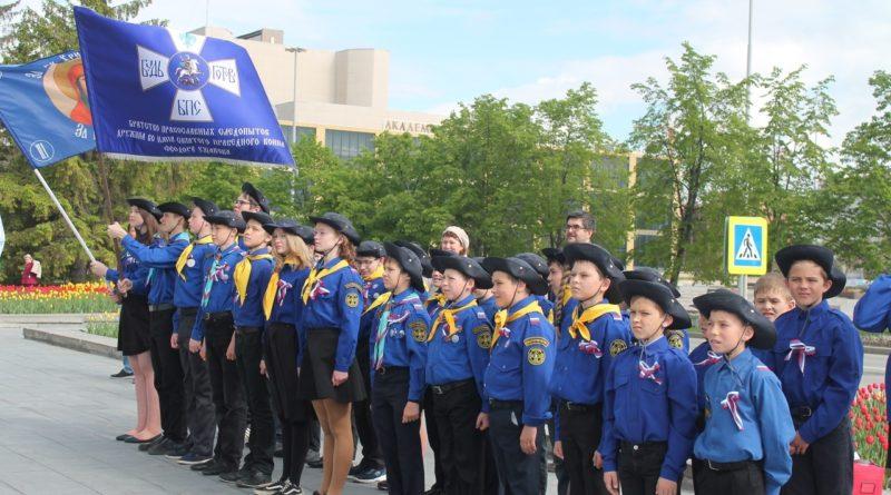 http://vestnikkladez.ru - Большой сбор Братства православных следопытов
