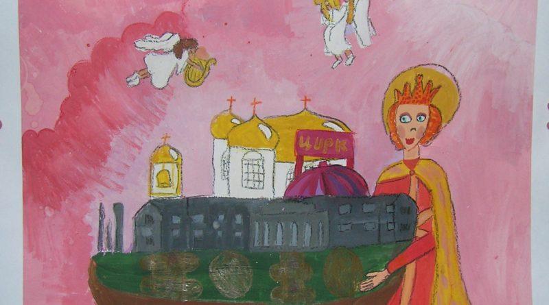 http://vestnikkladez.ru - детский творческий конкурс «Град святой Екатерины»