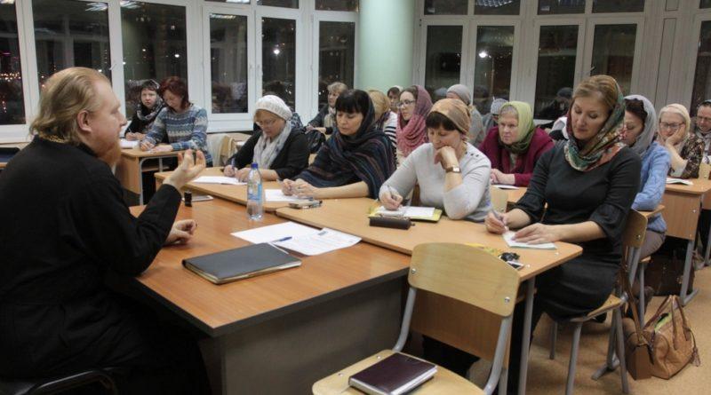 http://vestnikkladez.ru - «Нравственная жизнь христианина и педагогическое служение»