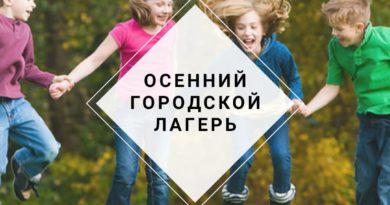 """http://vestnikkladez.ru - православный Клуб """"Пилигримия"""""""