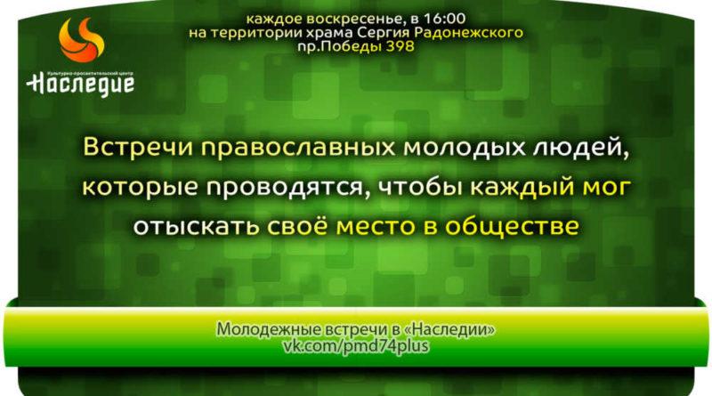 http://vestnikkladez.ru - центр «Наследие»