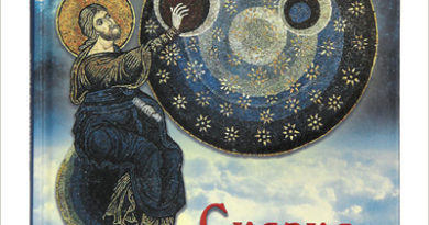http://vestnikkladez.ru - Книжные новинки: Сказка о небе
