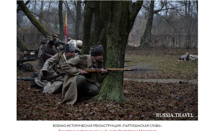 http://vestnikkladez.ru - Военно-историческая реконструкция