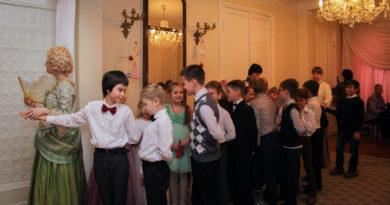 http://vestnikkladez.ru - «Рождество в старом доме»