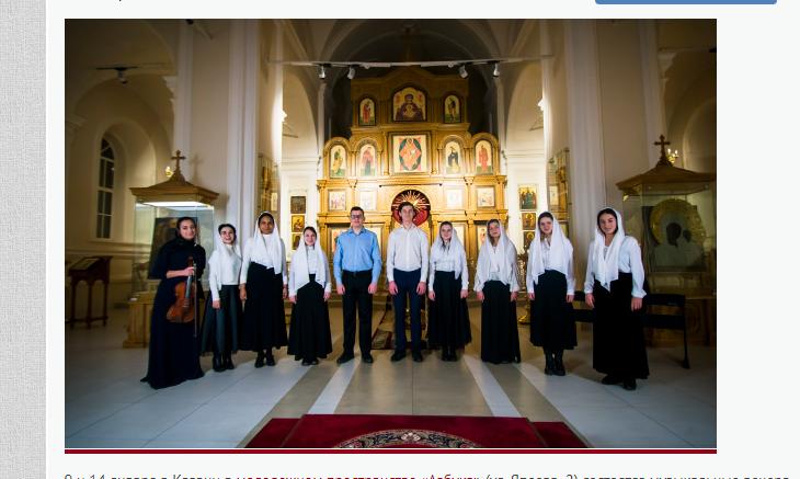 http://vestnikkladez.ru - музыкальный вечер «Свет Христова Рождества»