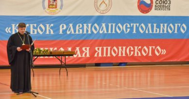 http://vestnikkladez.ru - «Кубок равноапостольного Николая Японского»