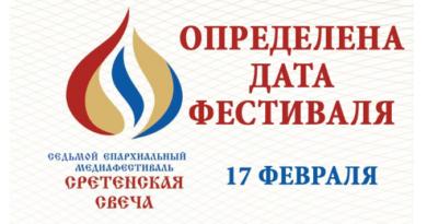 http://vestnikkladez.ru - VII молодежный медиафестиваль