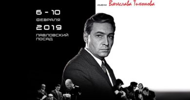 http://vestnikkladez.ru - III Международный кинофестиваль «17 мгновений»