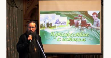 http://vestnikkladez.ru - «Путешествие к истокам. Урал»
