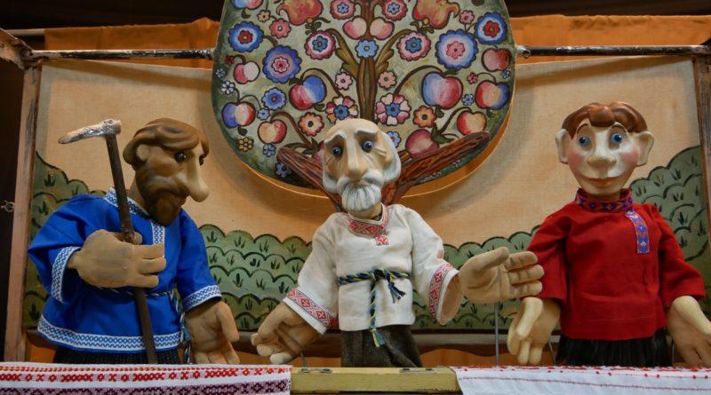 """http://vestnikkladez.ru - Кукольный театр """"Виноград"""": спектакль для детей """"Звонки бубны за горами"""""""