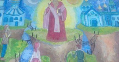 http://vestnikkladez.ru - «Макарьевский Собор. Канонизация русских святых 1547-1549гг»
