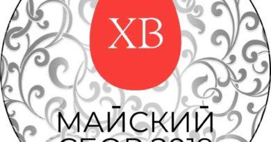 http://vestnikkladez.ru - майский вожатский сбор
