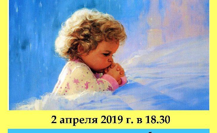 http://vestnikkladez.ru - спектакль «Меня никогда не будет на свете…»
