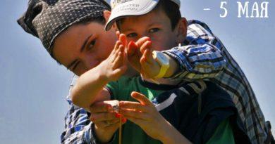 http://vestnikkladez.ru - детский православный лагерь «Звезда Вифлеема»