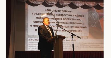 http://vestnikkladez.ru - молодежный межконфессиональный семинар «Традиция. Урал. Россия».