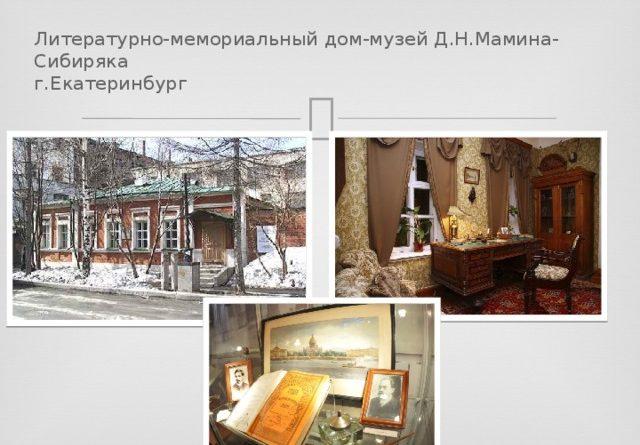 """http://vestnikkladez.ru - Детская программа """"Пасха в Маминском доме"""""""