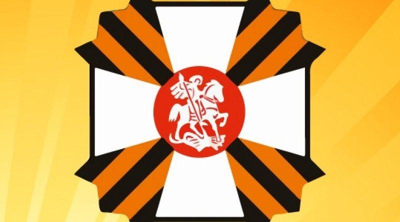 http://vestnikkladez.ru - Традиционный Фестиваль православной молодежи «Святой Георгий»