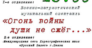 http://vestnikkladez.ru - Афиша-12.05