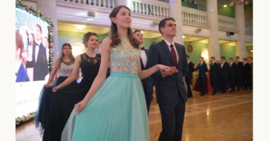 http://vestnikkladez.ru - Императорский бал