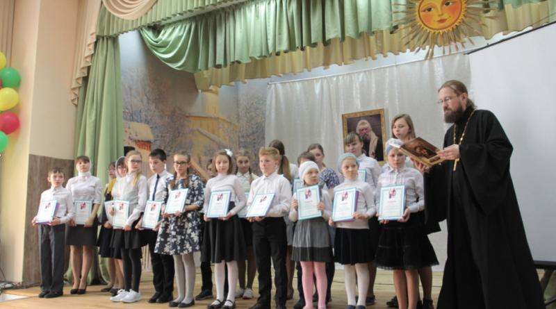 Богословская конференция для детей и юношества
