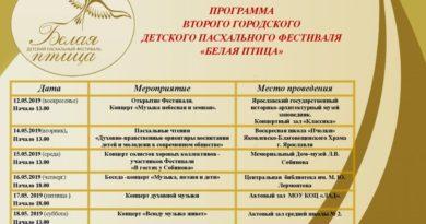 http://vestnikkladez.ru - programma_bp__2__w1000_h70