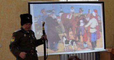 """лекция """"Состязательная традиция оренбургских казаков"""""""