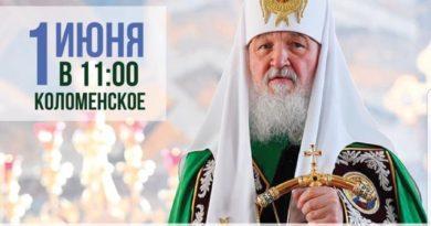 VII культурно-спортивный фестиваль «Православие и спорт»