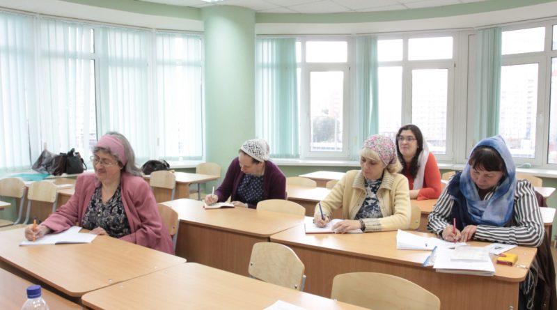 курсы для педагогов воскресных школ
