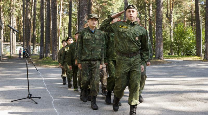 православный военно-спортивный лагерь
