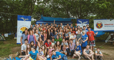 XIV Дальневосточный форум инициативной молодежи