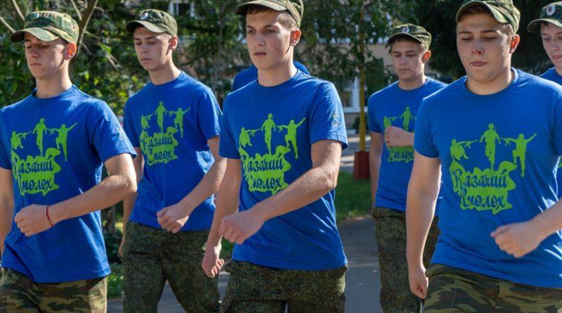 Военно-спортивная игра «Казачий сполох»