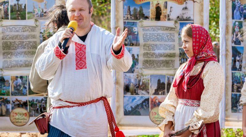 молодежный фестиваль «Новолетие в Пречистом бору»