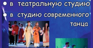 """Театр духовно-нравственного сюжета """"МИРГОРОД"""""""