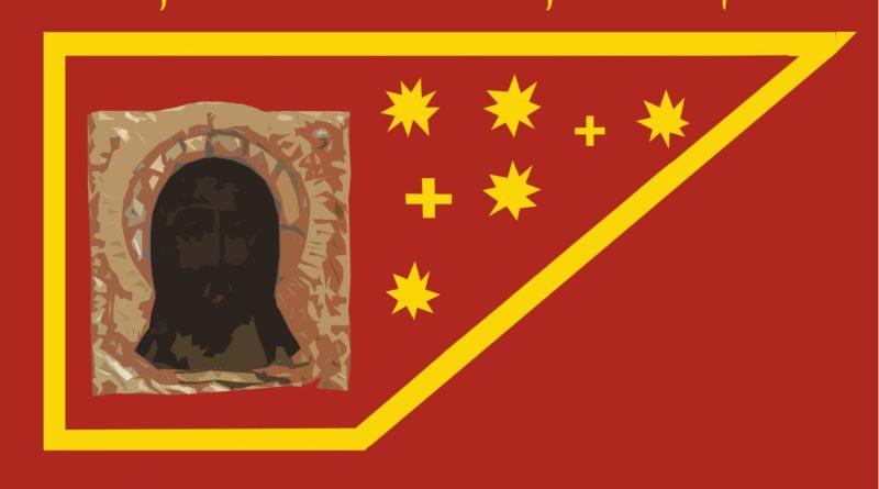 Движение православных добровольцев