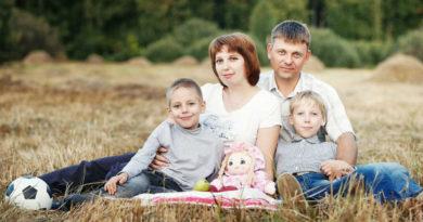 фотоконкурс «Моя семья!»