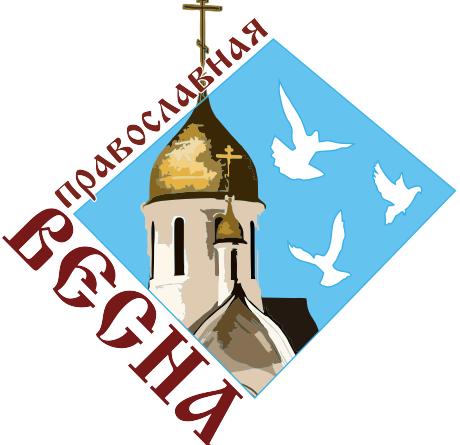 2020.Новосибирск. Православная ярмарка-выставка | vestnikkladez.ru